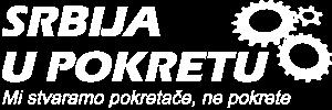 Srbija u pokretu logo